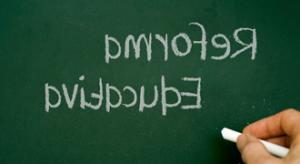 educativa reforma